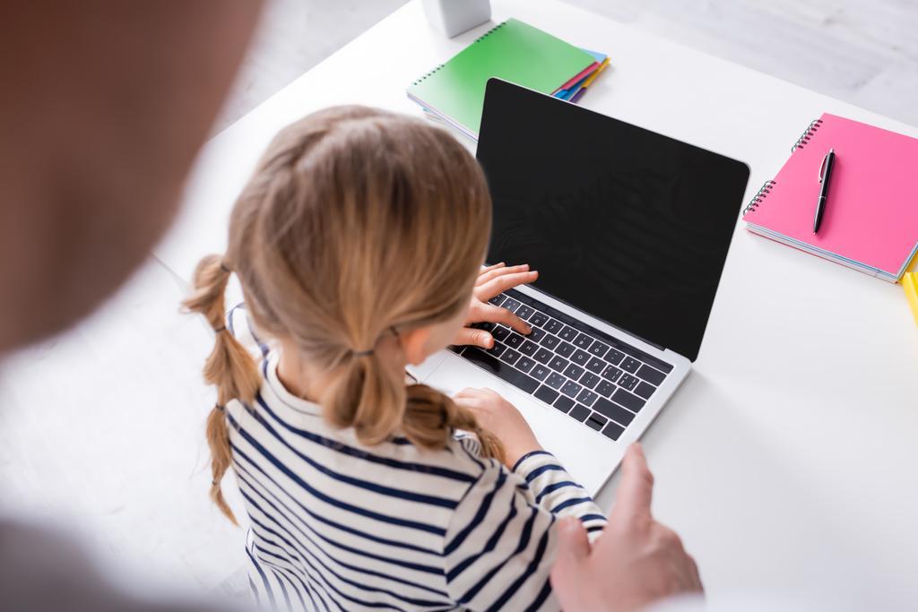 cadeau pour enfants fan d'informatique