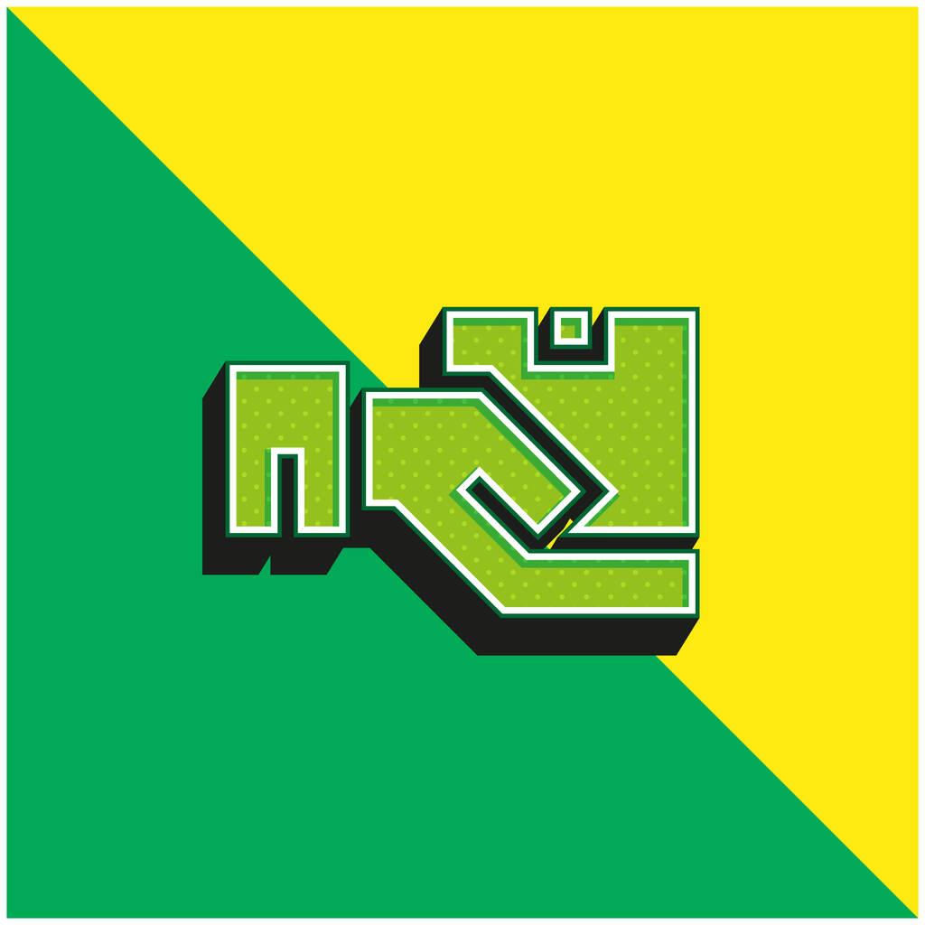Box Green and yellow modern 3d vector icon logo