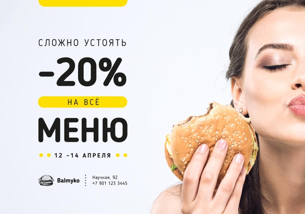 Woman holding burger and sending kisses — Create a Design
