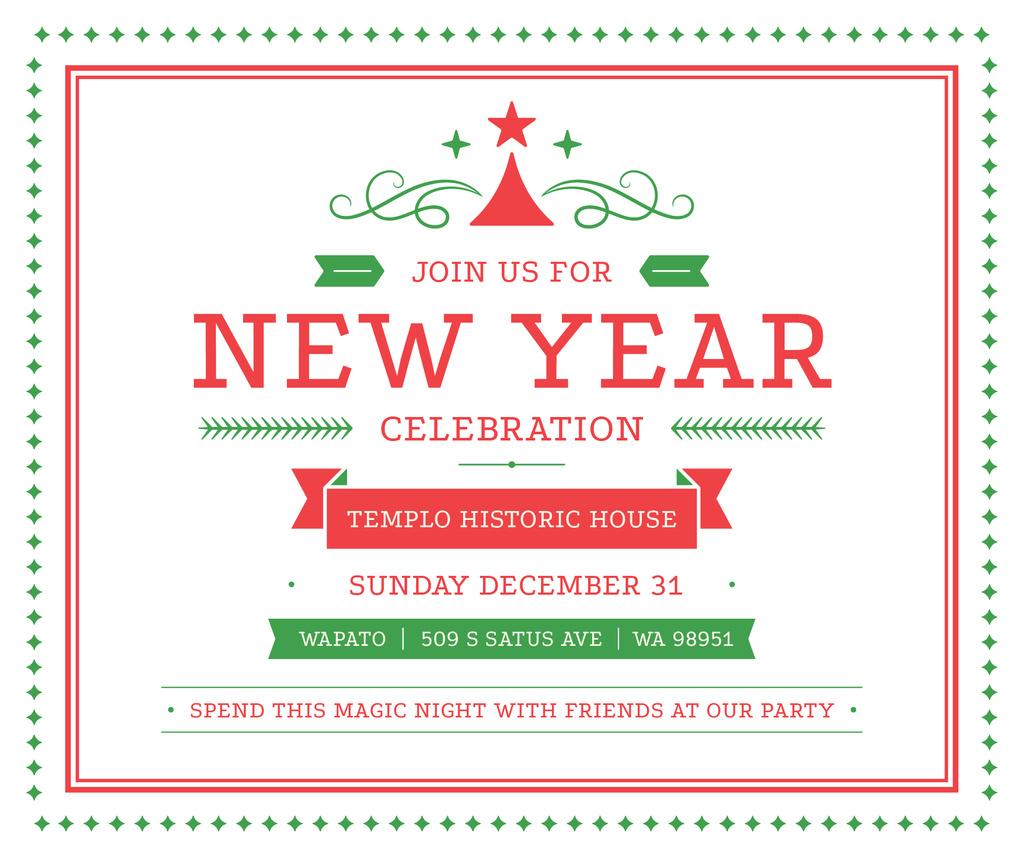 New Year celebration announcement — ein Design erstellen