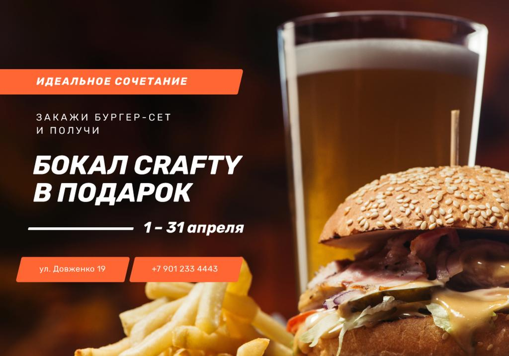 Special Fast Food Offer with burger and beer — Crea un design