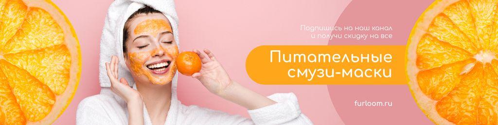 Modèle de visuel Skincare guide Woman in Mask with oranges - VK Community Cover