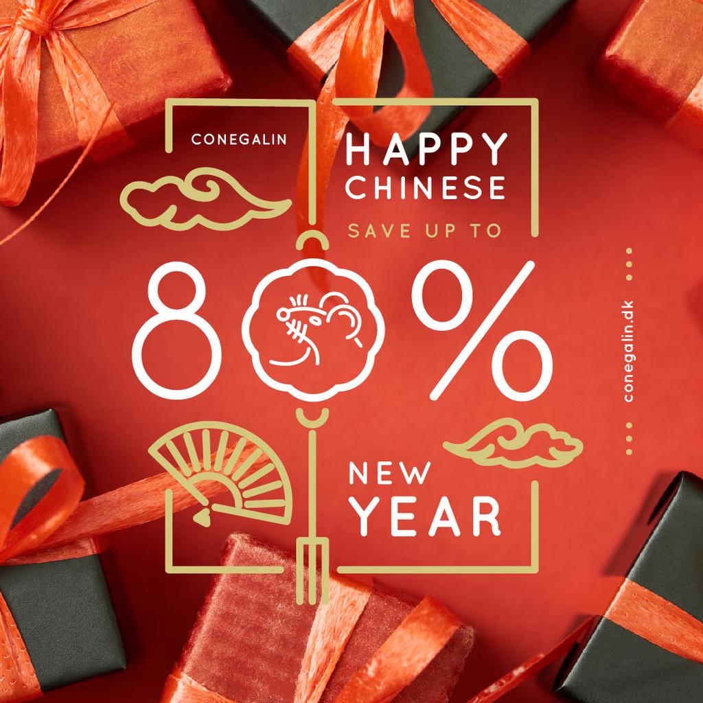Chinese New Year Gift Boxes in Red — ein Design erstellen