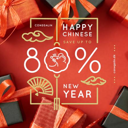 Chinese New Year Gift Boxes in Red Instagram – шаблон для дизайна