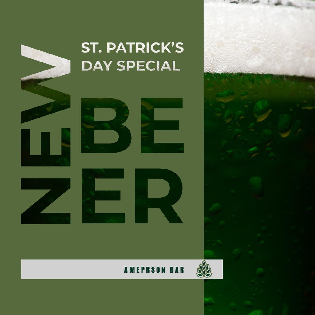 New Beer Saint Patrick's Day Special Ad —デザインを作成する