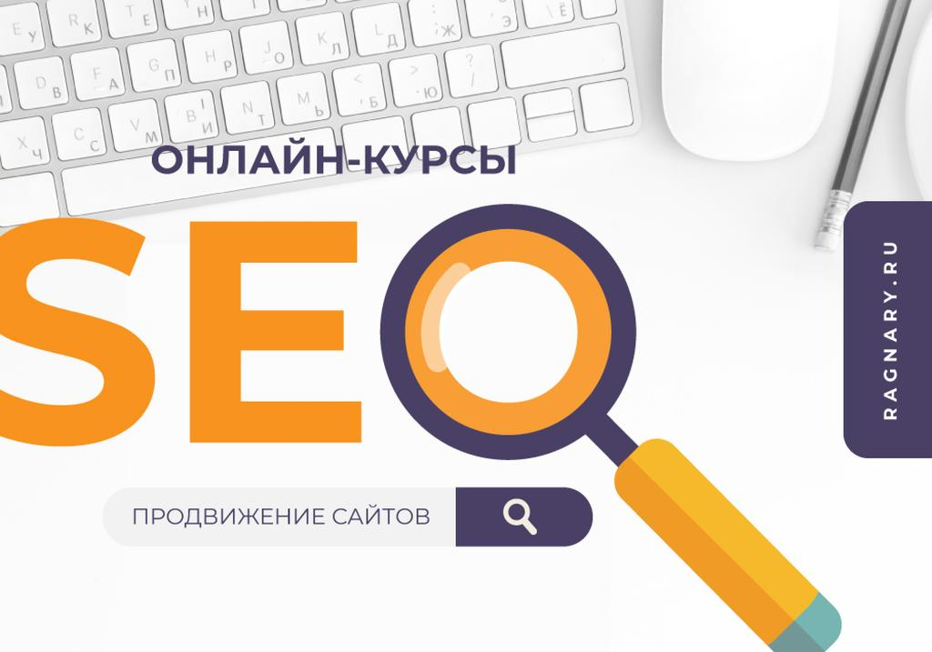 SEO online courses ad with Keyboard — Создать дизайн