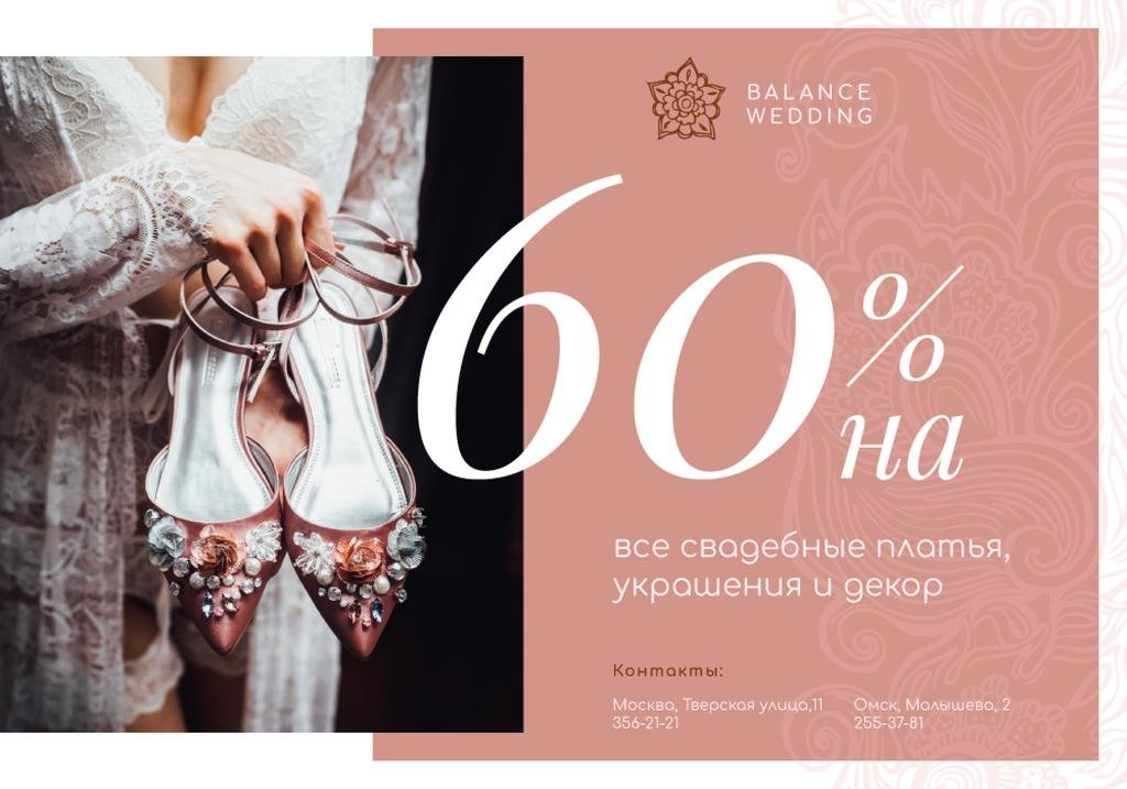 Wedding Store Offer Woman with Stylish Shoes in Pink — Créer un visuel