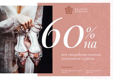 Wedding Store Offer Woman with Stylish Shoes in Pink | VK Universal Post