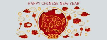 Happy Chinese Pig New Year