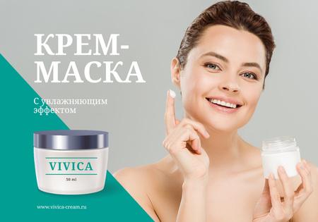 Modèle de visuel Skincare product ad with Woman applying Cream - VK Universal Post
