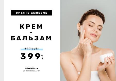 Modèle de visuel Cosmetics Sale with Woman applying Cream - VK Universal Post