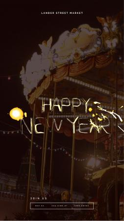 Vintage carousel at night on New Year Eve Instagram Video Story Design Template