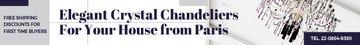 Elegant Crystal Chandelier Ad in White | Leaderboard Template