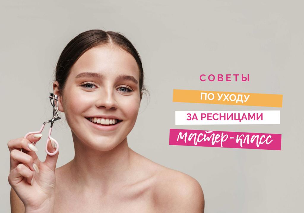 Smiling Girl with Lash Curler — Modelo de projeto