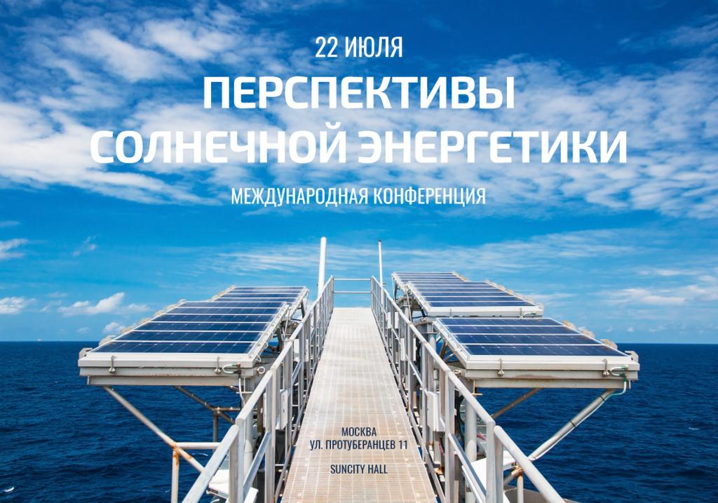 Sun Energy Conference Invitation with Solar Panels View —デザインを作成する