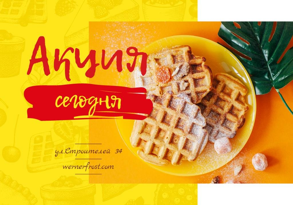Cafe Offer with Hot Delicious Waffles — Створити дизайн