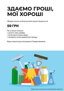 House Maintenance Funding Notice with Household Chemicals | Poster Template