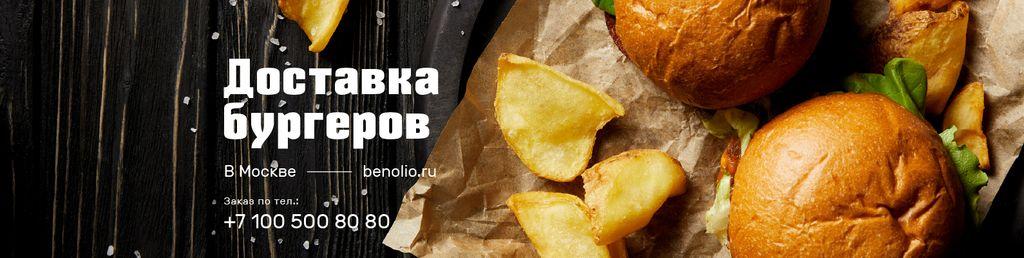 Burger Delivery Offer with Tasty Fast Food Ingredients — Créer un visuel