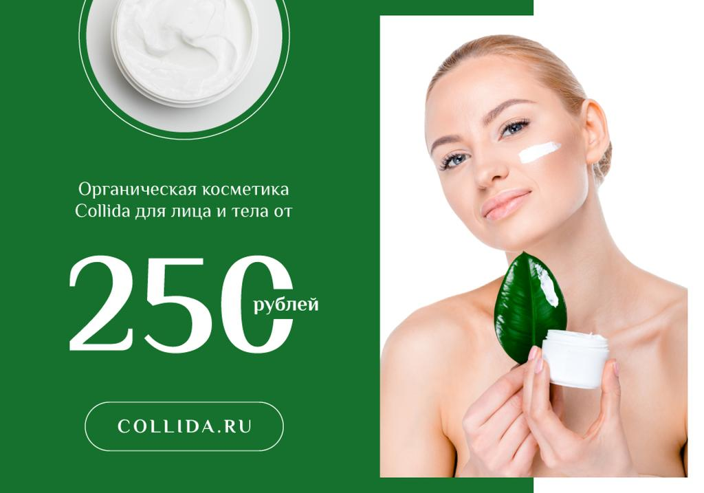 Cosmetics Sale Woman holding Cream with Leaf — Crear un diseño