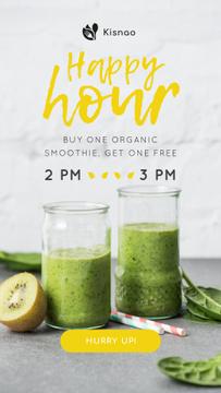 Organic Smoothie with fresh kiwi