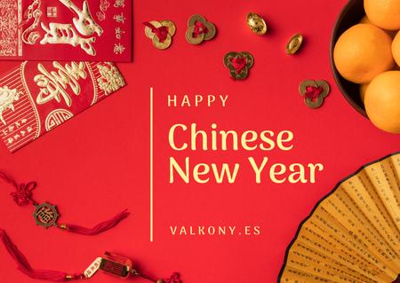 Chinese New Year Greeting with Asian Symbols Postcard – шаблон для дизайна