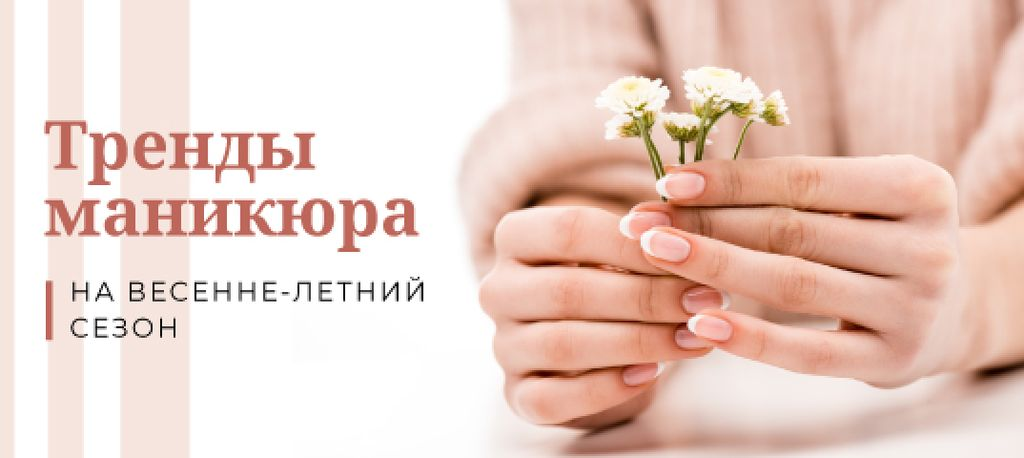 Woman holding tiny Flowers — Crear un diseño