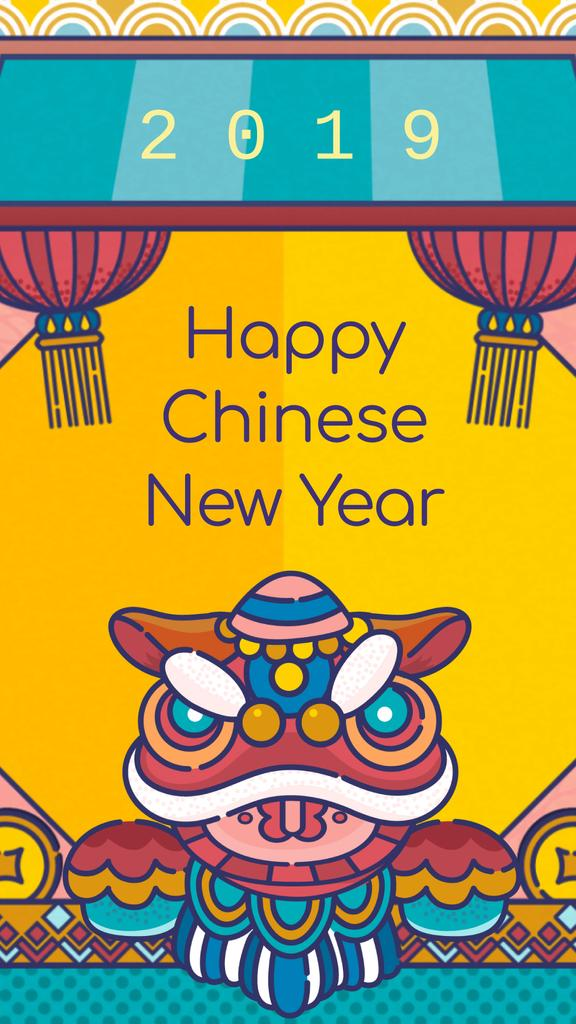Chinese New Year Greeting Dragon | Vertical Video Template — Create a Design