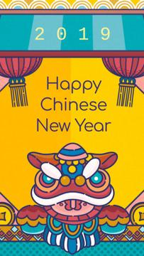 Chinese New Year Greeting Dragon | Vertical Video Template