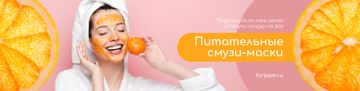 Skincare guide Woman in Mask with oranges