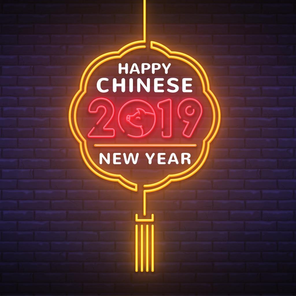 Happy Chinese Pig New Year — Create a Design