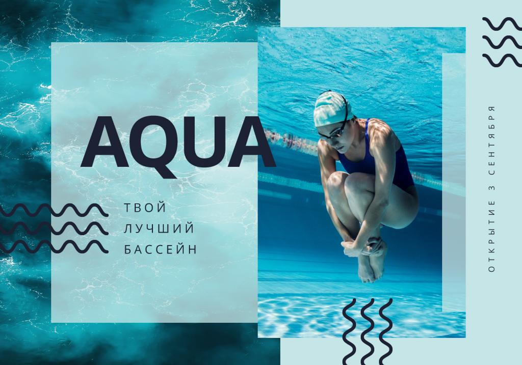 Swimming Lessons Woman Diving in Pool | VK Universal Post — Создать дизайн