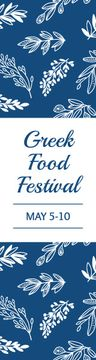 Greek food festival banner