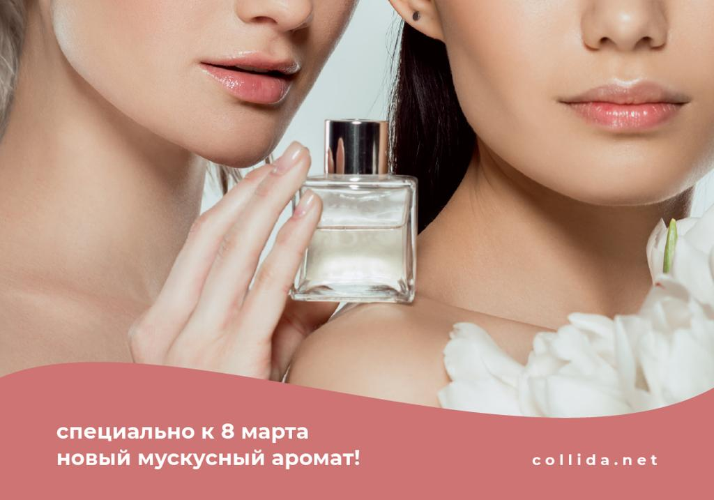 Women's Day Perfume Offer — Створити дизайн