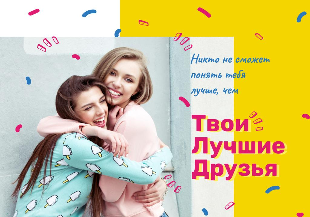 Female Friendship Concept with Girls Hugging — Створити дизайн