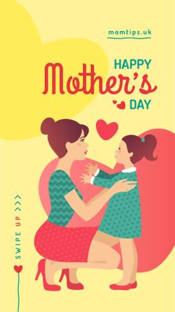 Mother sending Heart to Daughter on Mother's Day Instagram Story Modelo de Design