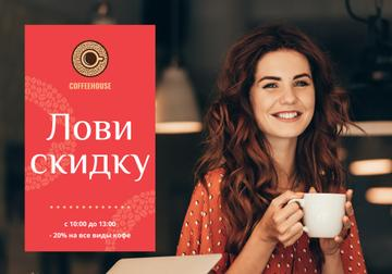 Cafe Promotion Woman with Cup in Red | VK Universal Post