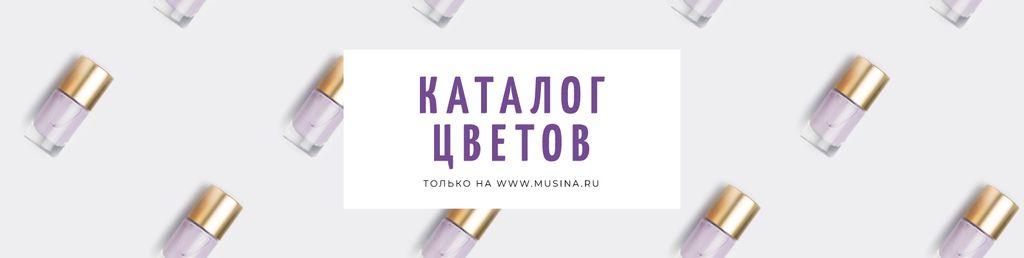Offer Collection of manicure varnishes — Создать дизайн