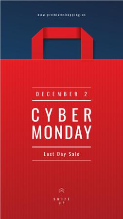Cyber Monday Ad Red paper bag Instagram Story – шаблон для дизайна