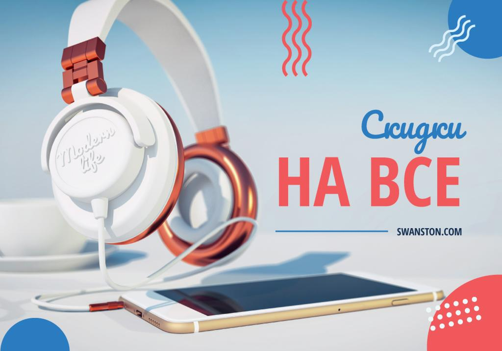 Gadgets Sale with Phone and Headphones — Create a Design