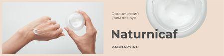 Modèle de visuel Cosmetics Promotion Woman applying Cream on hands - VK Community Cover