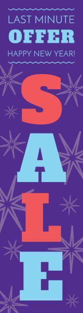 Ontwerpsjabloon van Skyscraper van New Year greeting card