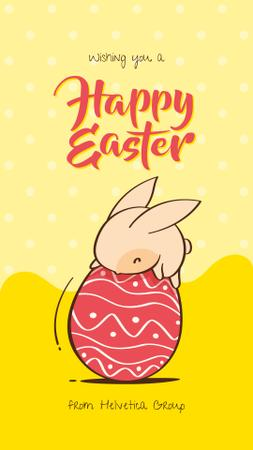 Easter Greeting Cute Bunny on Egg Instagram Story Modelo de Design