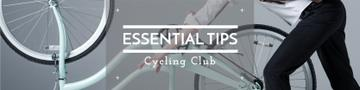Cycling club tips banner