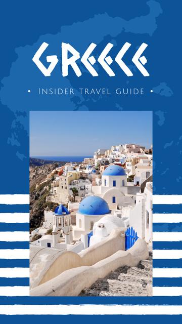 Santorini city view on Blue Instagram Story – шаблон для дизайна