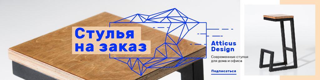 Custom Furniture Ad with Modern Wooden Chair — ein Design erstellen