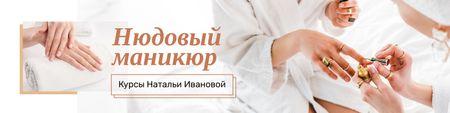 Modèle de visuel Courses of nude manicur Offer - VK Community Cover