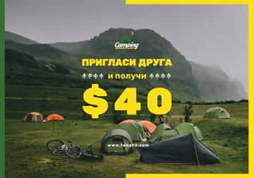 Camping Tour Offer with Tents in Mountains