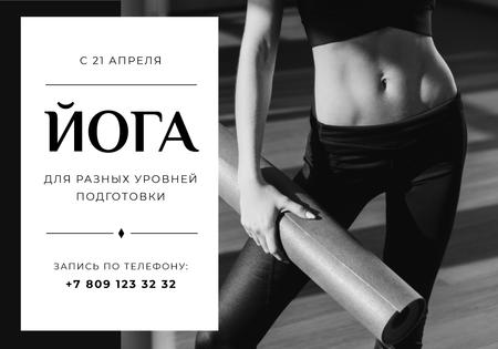 Modèle de visuel Yoga Classes Promotion Woman holing mat - VK Universal Post