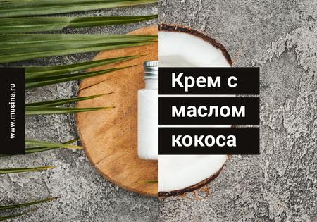 Ontwerpsjabloon van VK Universal Post van Cosmetics Offer Natural Cream with coconut