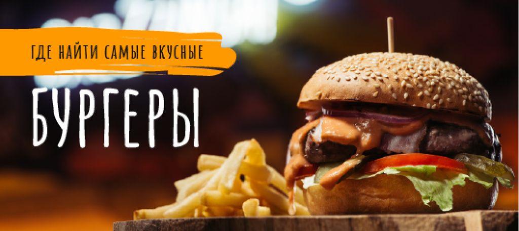 Special Fast Food Offer with tasty Burger — ein Design erstellen